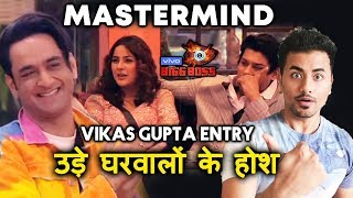 Bigg Boss 13 | Mastermind Vikas Gupta ENTERS HOUSE, Housemates NOT HAPPY | BB 13 Episode Preview