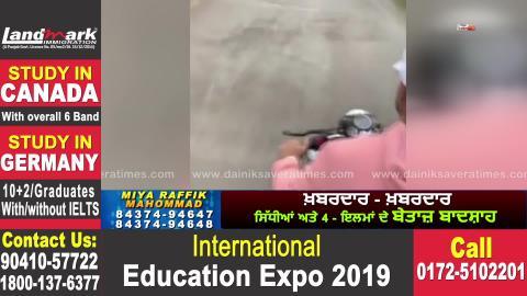 ਨਵੀਂ ਮੁਸੀਬਤ ਚ ਫਸ ਸਕਦੇ ਨੇ Parmish Verma Video Viral | Dainik Savera