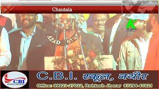 जजपा नेता केसी बांगड ने हिन्दी पंजाबी और बागडी में मिक्स भाषण दे सबको किया लोट पोट