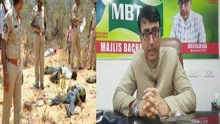 Amjadullah Khan On Disha Case Encounter | Speaks On Commissioner Cyberabad |