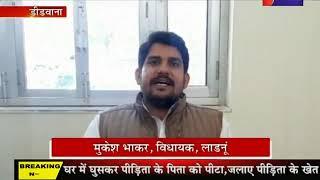 Rajasthan Congress | प्रदेशभर में चल रहा यूथ कांग्रेस सदस्यता अभियान, चुनाव के लिए शेड्यूल जारी
