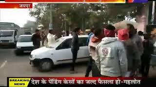 Student Suicide In Jaipur | स्कुल की छत से कूदकर छात्र ने की आत्महत्या, घटना का वीडियो आया सामने