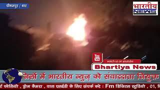 ऑयल पेंट कंपनी में देर रात अचानक लगी भीषण आग, लगातार धमाको से आसपास के क्षेत्र को खाली कराया गया।#bn