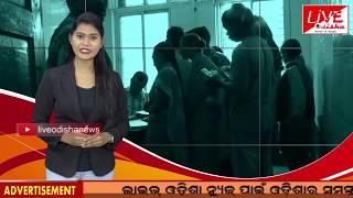 #Live_Special -- Hospital Problem In Padmapur