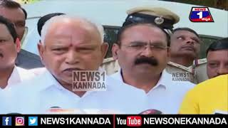 CM BS Yeddyurappa First Reaction On Karnataka By Election Result 2019