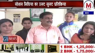 हैद्राबाद येथील आरोपींच्या एन्काऊंटर मुळे सर्वत्र समाधान