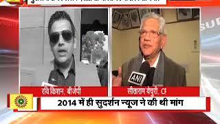 हिन्दू के आँगन  में मुस्लमानो का क्या काम है ?? #Sudarshan News