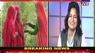 Naari | घूंघट में कैद महिलाएं | CM Gehlot ने कहा बंद हो घूंघट और पर्दा प्रथा का चलन | Jan TV