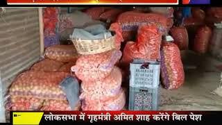 Onion Price | जयपुर में बिक रहा अफगानिस्तान का प्याज, पड़ोसी देश से मंगाया जा रहा है प्याज | Jan TV