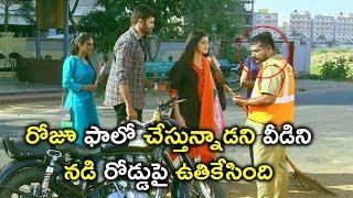 రోజూ ఫాలో చేస్తున్నాడని  నడి రోడ్డుపై | Law Telugu Movie Scenes | Mouryani