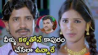 వీళ్ళు కళ్ళతోనే కాపురం చేసేలా ఉన్నారే | Watch Guppedu Gundenu Thadithe Full Movie on Youtube