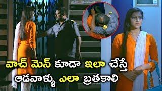 ఆడవాళ్ళు ఎలా బ్రతకాలి | Law Telugu Movie Scenes | Mouryani
