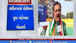Gandhinagar: કોંગ્રેસનો સરકાર વિરુદ્ધ હલ્લાબોલ