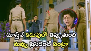 చూస్తేనే కడుపులో తిప్పుతుంది | Law Telugu Movie Scenes | Mouryani