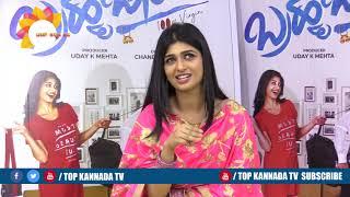 Aditi Prabhudeva Talking About Bramchari Movie TOP Kannada TV