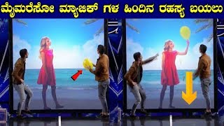 Magician Secrets Finally Revealed || Magic Tricks Revealed || Top Kannada TV