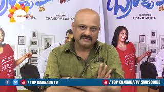 Udya Metha Taling About Bramchari Movie | TOP Kannada TV