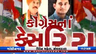 Gandhinagar: વિપક્ષના દેખાવના પગલે વિધાનસભાના ગેટ પર પોલીસનો ચુસ્ત બંદોબસ્ત