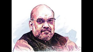 CAB in LS: What did Amit Shah say while tabling Bill?