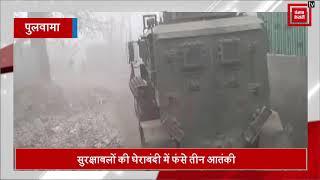 पुलवामा मेंं आर्मी ने घेरे तीन आतंकी, जारी है मुठभेढ़