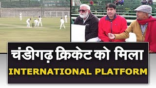 अब चंडीगढ़ के PLAYER भी खेलेंगे INDIAN CRICKET टीम में...