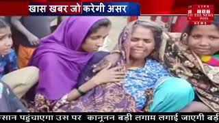 अनाज मण्डी अग्निकांड में मरे हुए लोगों के परिजन ढूंढते फिर रहे हैं अपनों को // THE NEWS INDIA