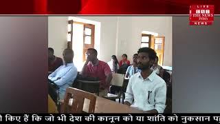 HYDERABAD NEWS THE NEWS INDIA