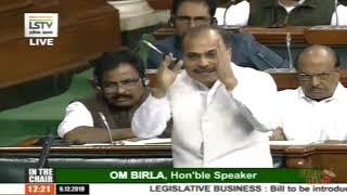 Parliament Winter Session | Adhir Ranjan Chowdhury on the Citizenship Amendment Bill (CAB), 2019