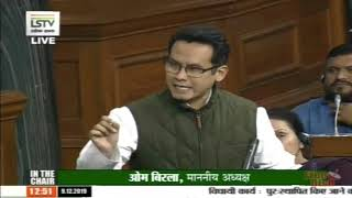 Parliament Winter Session | Gaurav Gogoi on the Citizenship Amendment Bill (CAB), 2019