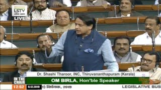 Parliament Winter Session | Shashi Tharoor's Remarks on the Citizenship Amendment Bill (CAB), 2019