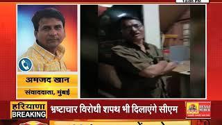 #MUMBAI : ऑटो चालक के साथ हुई मारपीट,बेस्ट बस चालक पर लगा मारपीट का आरोप
