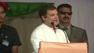 Jharkhand Election 2019 | Shri Rahul Gandhi addresses a public rally in Ranchi, Jharkhand