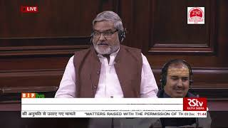 Shri Kailash Soni during Matters Raised With The Permission Of The Chair in Rajya Sabha: 09.12.2019