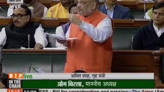 Shri Amit Shah's reply on the Arms (Amendment) Bill, 2019 in Lok Sabha: 09.12.2019