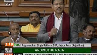 Col. Rajyavardhan Singh Rathore on the Arms (Amendment) Bill, 2019 in LS