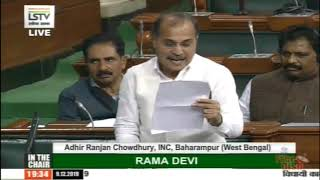 Parliament Winter Session | Adhir Ranjan Chowdhury Speech in LS on the Citizenship Amendment Bill