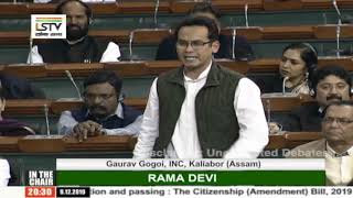 Parliament Winter Session | Gaurav Gogoi Speech in Lok Sabha on the Citizenship Amendment Bill, 2019