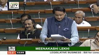 Parliament Winter Session | Dr. Shashi Tharoor Speech in LS on the Citizenship Amendment Bill
