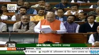 Union Home Minister Shri Amit Shah on Citizenship Amendment Bill 2019 in Lok Sabha