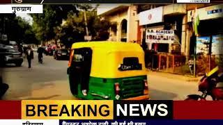 #GUNAAH || #GURUGRAM : बदमाशों में पुलिस का खौफ क्यों नहीं ?