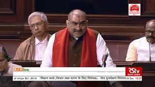 Mahant Shambhuprasadji Tundiya on the Recycling of Ships Bill, 2019 in Rajya Sabha