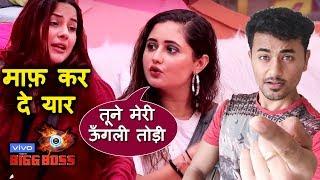 BB13 Episode Preview | Shehnaz Gill Finally Says SORRY To Rashmi Desai | Bigg Boss 13