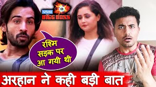 Bigg Boss 13 | Arhaan Khan's BIG Revelation On Rashmi Desai | BB 13 Episode Preview