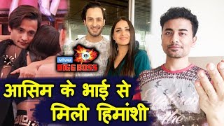 Bigg Boss 13 | After Eviction, Himanshi Khurana Meets Asim Riaz's Brother Umar Riaz | BB 13 Video