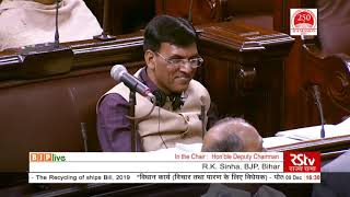 Shri Raj Kumar Singh on the Recycling of Ships Bill, 2019 in Rajya Sabha: 09.12.2019