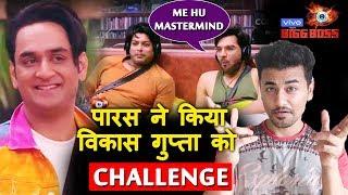 Bigg Boss 13 | Paras Challenges Mastermind Vikas Gupta | Who Is The Mastermind According To You?