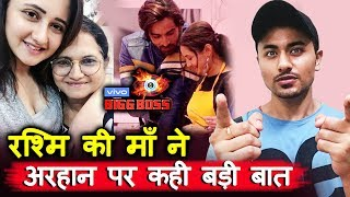 Bigg Boss 13 | Rashami Desai's Mother Had Told Her To FORGET Arhaan Khan | BB 13 Video