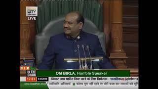Shri Rajendra Agrawal on the Citizenship Amendment Bill 2019 in Lok Sabha: 09.12.2019