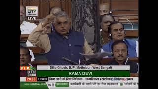 Shri Dilip Ghosh on the Citizenship Amendment Bill 2019 in Lok Sabha: 09.12.2019