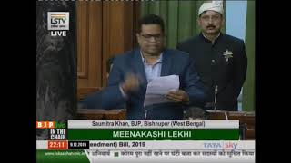 Shri Khan Saumitra on the Citizenship Amendment Bill 2019 in Lok Sabha: 09.12.2019